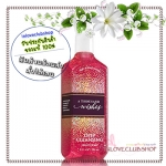 Bath & Body Works / Deep Cleansing Hand Soap 236 ml. (A Thousand Wishes)