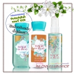 Bath & Body Works / Travel Size Body Care Bundle (Magic In The Air)