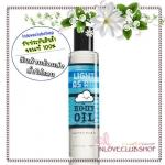 Bath & Body Works / Body Oil 186 ml. (Electric Blue Sky) *Limited Edition *ลดราคาพิเศษ