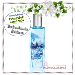 The Body Shop / Eau de Toilette 50 ml. (Fijian Water Lotus)