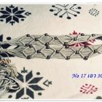 เข็มขัดเชือกถัก สีครีม ร้อยลูกปัด งาน Handmade H014