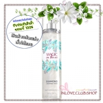 Bath & Body Works / Diamond Shimmer Mist 236 ml. (Magic In The Air)