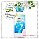 Bath & Body Works / Body Lotion 236 ml. (Tahiti Island Dream)