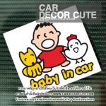 MINA TABO - สติกเกอร์ตกแต่งรถยนต์ Baby in car