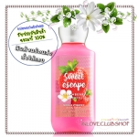 Bath & Body Works / Body Lotion 236 ml. (Sweet Escape - Strawberry Picnic) *Limited Edition