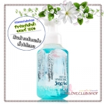 Bath & Body Works / Gentle Foaming Hand Soap 259 ml. (Fresh Sparkling Snow)