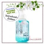 Bath & Body Works / Gentle Foaming Hand Soap 259 ml. (Fresh Sparkling Snow)