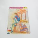 วัยรักเปปเปอร์มินท์ เล่ม 7 / Maeda Etsuko