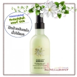 The Body Shop / Body Milk 250 ml. (Moringa)