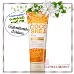 Bath & Body Works / Body Wash 296 ml. (Cocoshea Honey) *Limited Edition