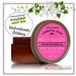 Bath & Body Works / Triple Oil Body Balm with Olive Oil 113 g. (Mint Leaf & Bergamot) *Limited Edition