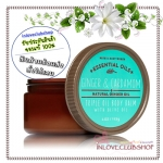 Bath & Body Works / Triple Oil Body Balm with Olive Oil 113 g. (Ginger & Cardamom) *Limited Edition