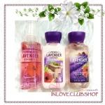 Bath & Body Works / Travel Size Body Care Bundle (French Lavender & Honey)
