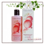 Crabtree & Evelyn - Bath & Shower Gel 250 ml. (Pomegranate, Argan & Grapeseed)