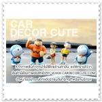 คละแบบ - ตุ๊กตาเซ็ตดิสนีย์ Doraemon 5 ชิ้น วางตกแต่งหน้ารถยนต์