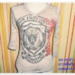 เสื้อยืด แนวซีทรู Aeropostale สีน้ำตาล