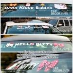 ( ลด 10 % ) HELLO KITTY - สติ๊กเกอร์ติดคาดกระจกหน้ารถยนต์ลายคิตตี้ (2 แบบ)