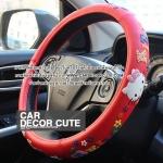 HELLO KITTY - RED APPLE หุ้มพวงมาลัยรถยนต์ PVC 3D