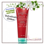 Bath & Body Works / Olive Oil Body Cream 226 ml. (Ginger & Cardamom) *Limited Edition