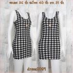 Dress2089 เดรสแฟชั่น ผ้าเนื้อดีหนาสวยยืดขยายได้เยอะ โทนสีขาวดำ ลายชิโนริ
