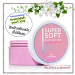 Bath & Body Works / Super Soft Body Butter 185 g. (Pink Cashmere)