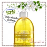 Bath & Body Works / Hand Soap with Olive Oil 394 ml. (Snowflakes & Lemons) *ราคาพิเศษ