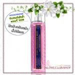 Bath & Body Works / Fine Fragrance Mist 236 ml. (Pink Jasmine & Strawberry) *Limited Edition #AIR