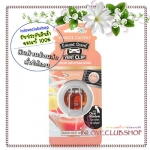 Yankee Candle / Smart Scent Vent Clip (Passion Fruit Martini)