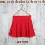 **สินค้าหมด skirt258 กระโปรงแฟชั่นงานแพลตตินั่ม ผ้าหนาเนื้อดี ปักมุกชายกระโปรง สีแดงปูน