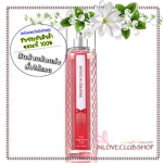 Bath & Body Works / Fragrance Mist 236 ml. (Wrapped In Sugar - Soft Marshmallow) *Limited Edition