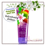Bath & Body Works / Ultra Shea Body Cream 226 ml. (Brown Sugar & Fig) *Flashback Fragrance