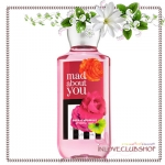 Bath & Body Works / Shower Gel 295 ml. (Mad About You) *แนะนำ