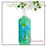 Bath & Body Works / Deep Cleansing Hand Soap 236 ml. (Aqua Blossom)