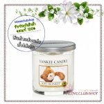 Yankee Candle / Small Tumbler Candle (single wick) 7 oz. (Soft Blanket)