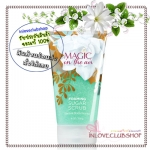 Bath & Body Works / Foaming Sugar Scrub 226 g. (Magic In The Air)