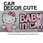 Hello kitty - สติกเกอร์ตกแต่งรถยนต์ Baby in car