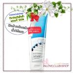 Bath & Body Works / Ultra Shea Body Cream 226 ml. (Mediterranean Blue Waters) *Limited Edition