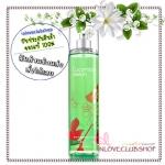 Bath & Body Works / Fragrance Mist 236 ml. (Cucumber Melon) *Flashback Fragrance