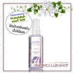 Bath & Body Works / Travel Size Fragrance Mist 88 ml. (Snowy Morning) *Limited Edition