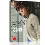 Preorder Photobook Sehun 2017 16[B]
