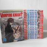 Vampire Knight 19 เล่มจบ / MATSURI HINO