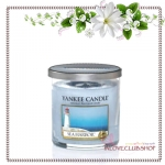 Yankee Candle / Small Tumbler Candle (single wick) 7 oz. (Sea Harbor)