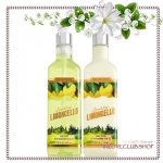 Bath & Body Works / Luxury Hand Soap 458 ml.+Luxury Hand Lotion 443 ml. (Sparkling Limoncello)