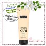 Victoria's Secret Body Care / Smoothing Scrub/Wash 236 ml. (Coconut Milk)