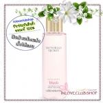 Victoria's Secret / Fragrance Mist 250 ml. (Blush)
