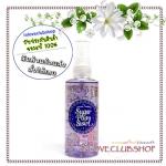 Bath & Body Works / Travel Size Fragrance Mist 88 ml. (Sugar Plum Swirl) *Limited Edition