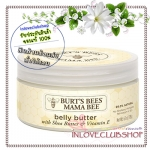 Burt's Bees / Mama Bee Belly Butter 185 g. *NEW
