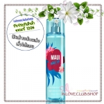 Bath & Body Works / Fragrance Mist 236 ml. (Maui Mango Surf) *Limited Edition