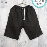 shorts436 กางเกงขาสามส่วน เอวยืด กระเป๋าข้าง ผ้ายีนส์เนื้อหนา สีพื้นเขียวขี้ม้า