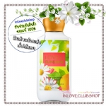 Bath & Body Works / Body Lotion 236 ml. (Love And Sunshine)